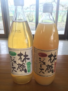 林檎ジュース
