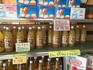 林檎ジュース(バイパス店)